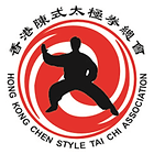 chen style tai chi association 3.png
