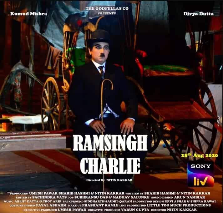 Ram Singh Charlie movie review