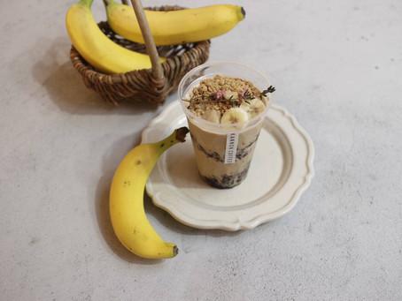 9月限定《贅沢!ほうじ茶バナナスムージー》