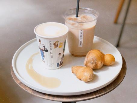 10月限定 《 生姜とメープル香るミルクティー 》