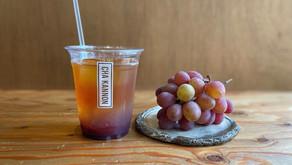 9月限定《葡萄とカルダモンゼリーの紅茶》