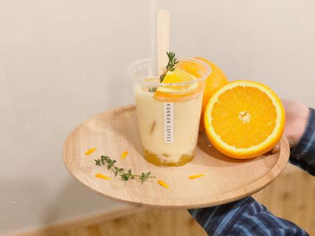 5月限定 《豆乳で作るオレンジマンゴーラッシー》