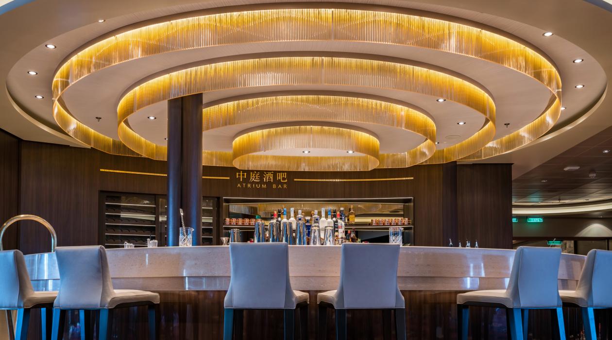 Atrium-Bar