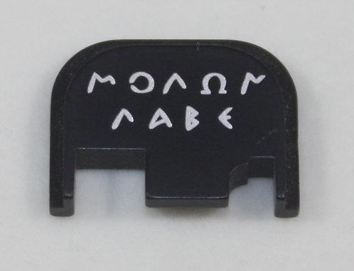 Glock Gen 1 - 4 slide plate - Moan Labe