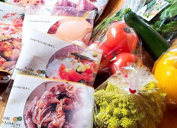 美味しく食べて神戸の農家を応援!【応援セットC】新鮮野菜5種+おうち居酒屋セット1〜2人前