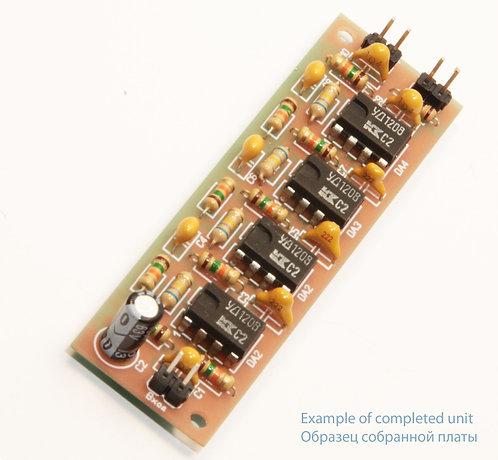 Активный фильтр нижних частот для радиоприёмника (SSB 2.4 кГц или CW 1 кГц)