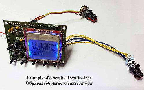 Синтезатор частоты на 9 диапазонов + плата дешифратора
