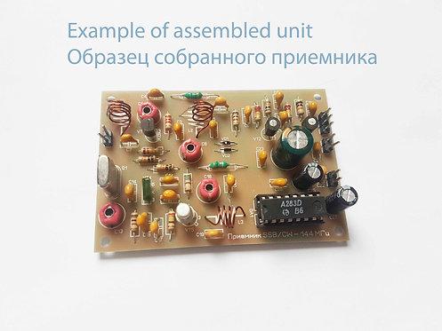 Приемник SSB и CW на 144 МГц