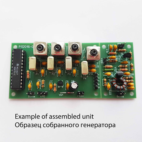 ГПД на 5 диапазонов (10м,15м,20м,40м и 80м) + буфер-усилитель