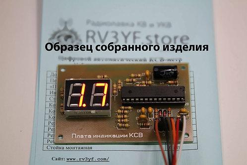 Цифровой автоматический КСВ-метр А. Денисова (RA3RBE)