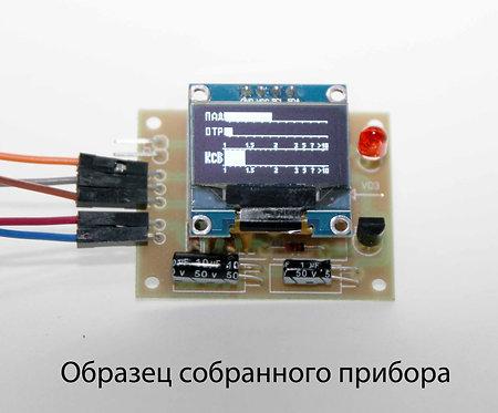 Миниатюрный цифровой измеритель КСВ. Набор для сборки.