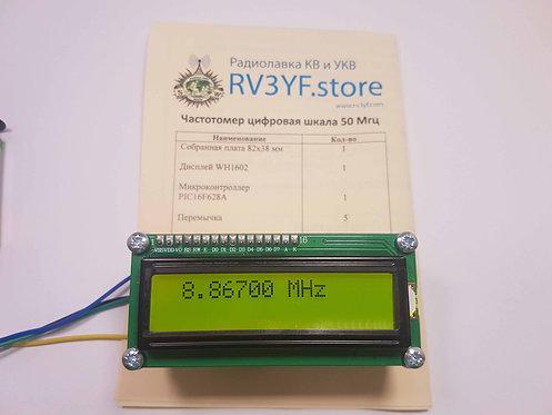 Частотомер цифровая шкала с ЖКИ 1602. Собранный вариант.