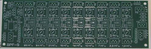 Печатная плата полосовых фильтров   «BPF-9» КВ трансивера на 9 диапазонов.