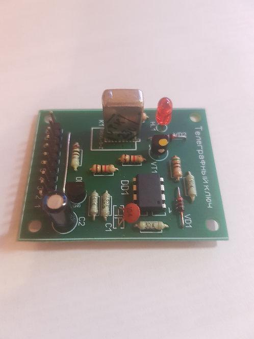 Миниатюрный телеграфный ключ на базе ATTiny13»