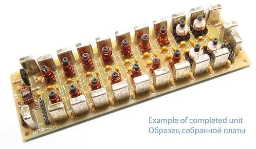 Полосовые диапазонные фильтры «BPF-9»