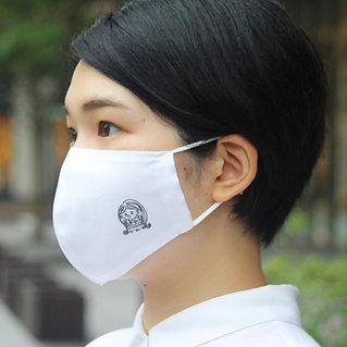 【6月新登場!】白色/アマスク2枚セット(税込)