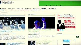 Press: Music Voice