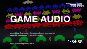 Check our new stream about game audio!