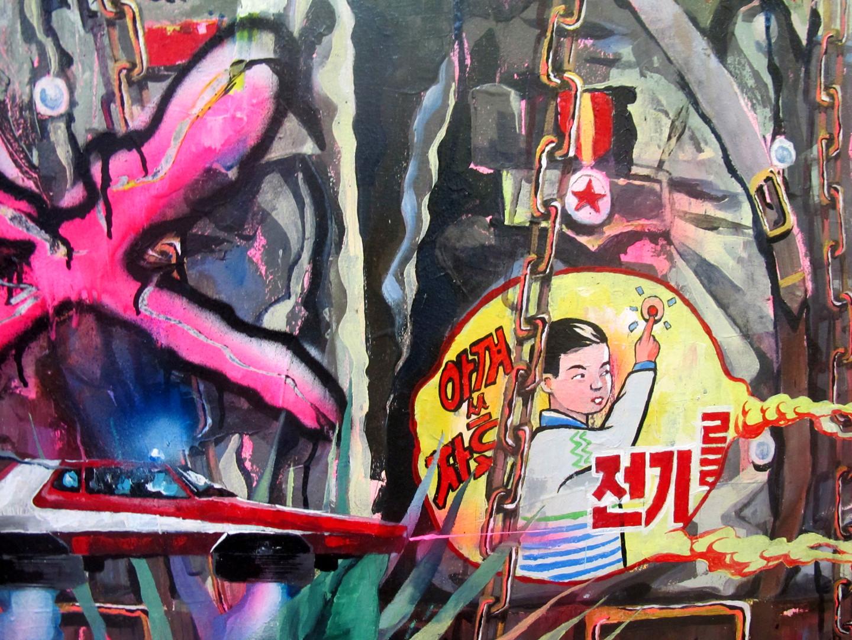 6 Korean Fiction.jpg