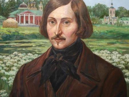 К 210-летию со дня рождения Николая Гоголя