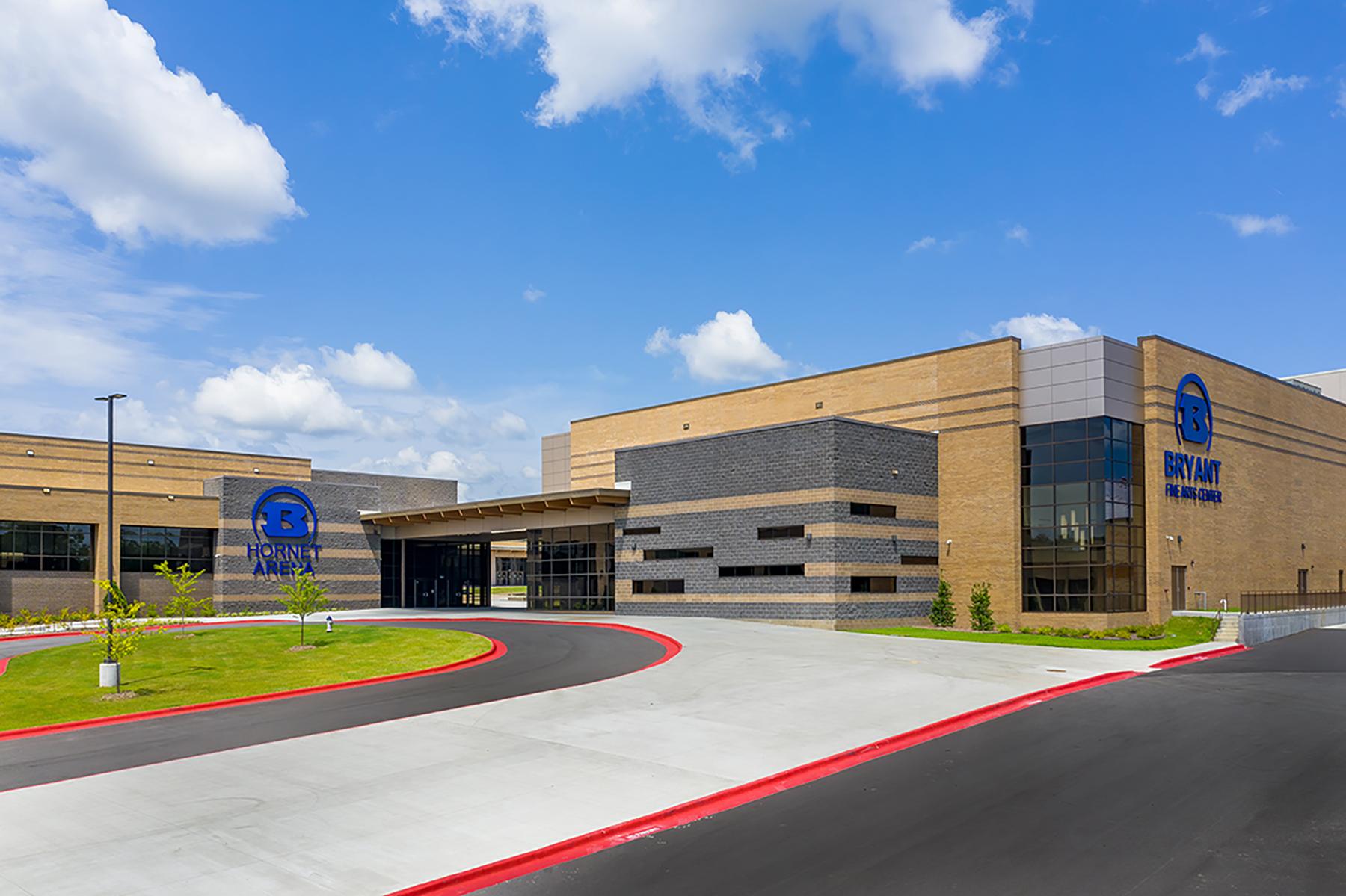 Bryant School District Fine Arts Center – Entrance