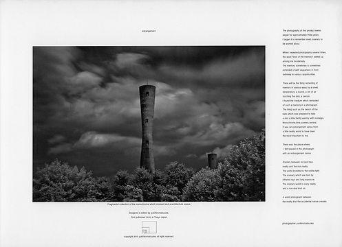 2015 yukihiromatsuoka photograph collection estrangement