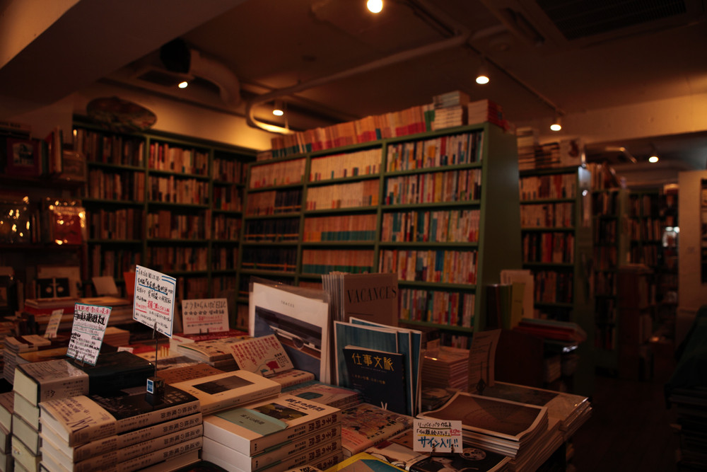 OLD/NEW SELECT BOOKSHOP 百年