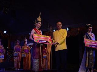 Walailak University's Loy Krathong Festival 2020