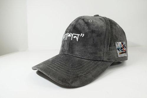 FASHION ফ্যাশন GREY CAP