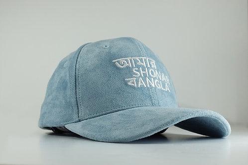 FS SIGNATURE BLUE CAP