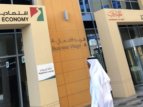 Dubai's Department of Economic Development Establishes KYC Blockchain Consortium With Six Major Bank