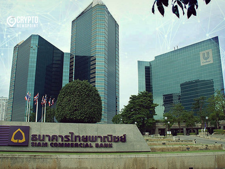 Thailand's Siam Commercial Bank Announces $50 Million Fund To Invest In Blockchain
