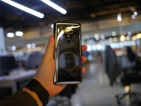 HTC Soon To Allow Mining Monero Via Its Exodus Blockchain Phone