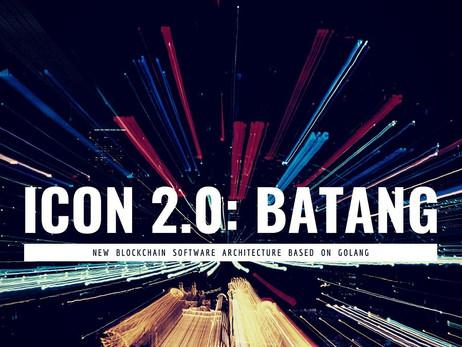ICON Foundation Announces ICON 2.0, a New Blockchain Architecture Built for Cross-Chain Interoperabi
