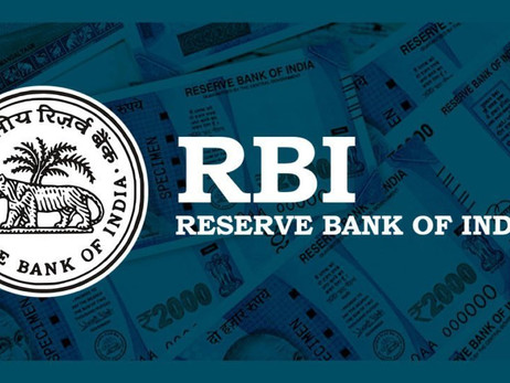 RBI Restricts Withdrawals Due To Bank Raid