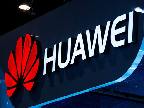 Huawei and Beijing's Municipal Government Jointly Develops Blockchain Directory Across Urban Governa