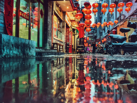 Bank Of China To Expand Fintech Regulatory Pilot Projects To Six More Cities