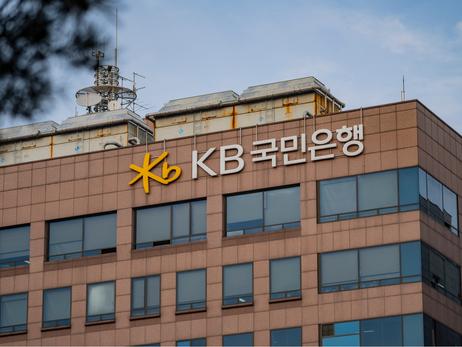 South Korean KB Kookmin Bank Adopts Blockchain Technology