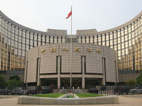 People's Bank of China to Hire Six Technology Experts for Helping Launch its Digital Currency