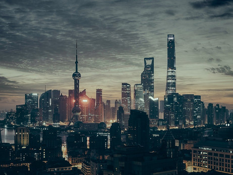 Cypherium To Develop Blockchain Infrastructure In China