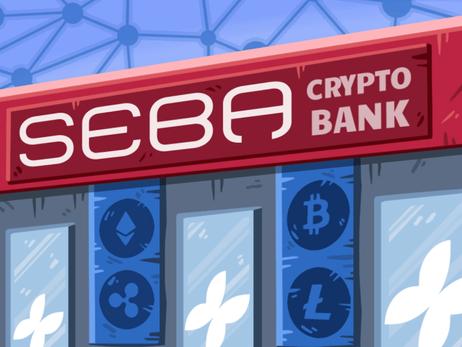 Crypto-Focused Bank 'SEBA Bank AG' Expands Into 9 Markets