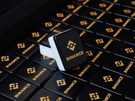 Binance to Launch P2P Trading for Chinese Yuan
