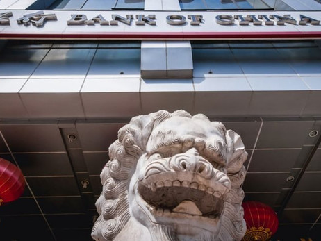 Bank of China Partners with IBM for Blockchain, AI innovation