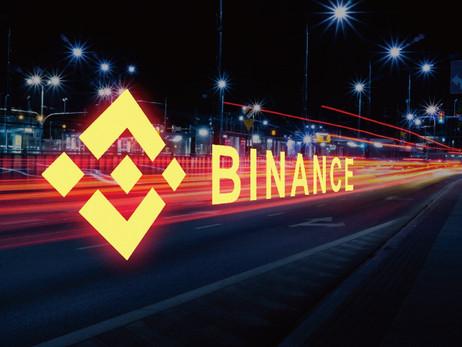 Binance Rumoured to be Established New Office in Beijing