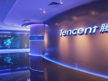 Tencent Granted Blockchain Bank License In Hong Kong