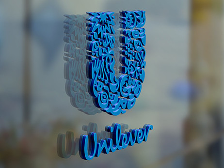 Unilever To Use Blockchain To Achieve Deforestation-Free Supply Chain By 2023