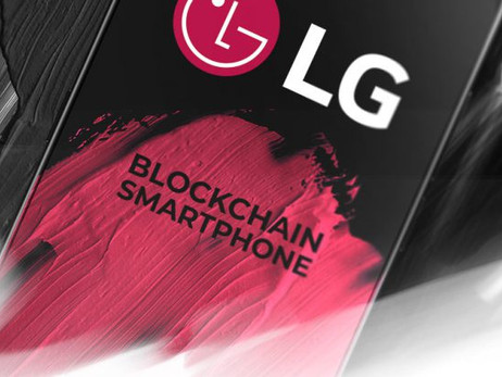 LG Prepares to Launch its own Blockchain Phone