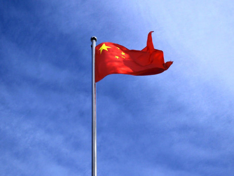 Chinese-State Owned Bank Reportedly Trialing Test Interface For CBDC