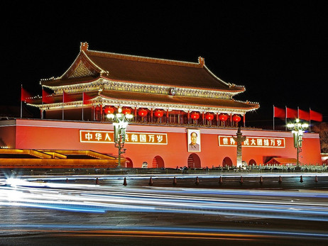 Beijing Reveals A Plan To Accelerate Development Of Blockchain In The City
