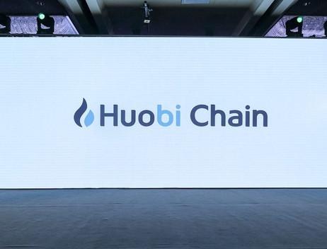 Huobi Chain's Code Goes Open Source